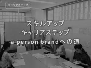 spread-person-3